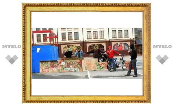 В Туле прошла акция протеста молодежи