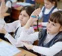 В каких тульских школах лучше всего научат математике или иностранным языкам?