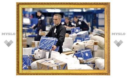 9 октября туляки отмечают Международный день почты