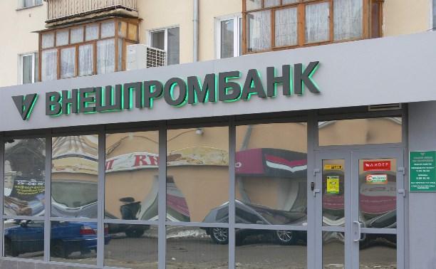 Внешпромбанк отключили от системы банковских электронных срочных платежей