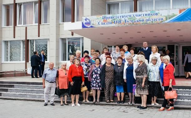 В Туле наградили народных активистов