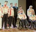 В тульском Городском концертном зале чествовали инвалидов