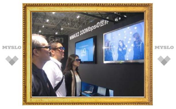 Samsung продемонстрировал связь стандарта WiMAX 2