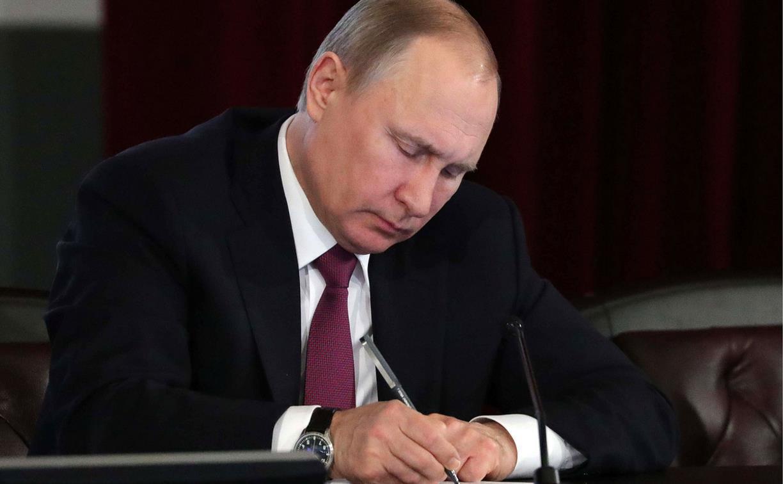 Президент Владимир Путин отметил заслуги туляков