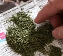 Экс-начальника уголовного розыска приговорили к 1 году и 7 месяцам за хранение наркотиков на рабочем месте
