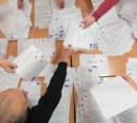 За честные выборы подписались не все