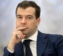 Дмитрий Медведев поручил исключить возможность необоснованного роста цен на продукты