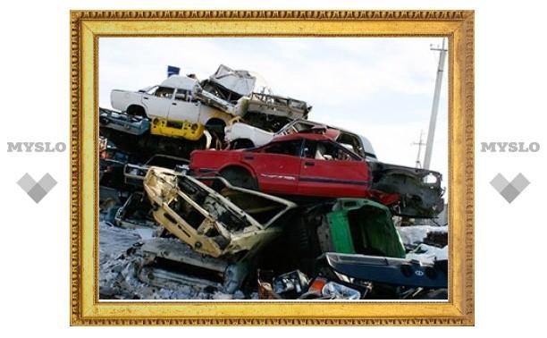 Россияне приобрели по программе утилизации 500 тысяч машин