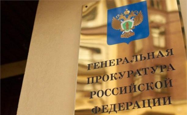 Российских туроператоров ждёт массовая проверка