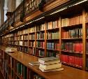 Тульским библиотекарям вручат «Библиотечный Оскар»