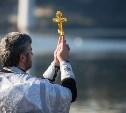 Профильный комитет Госдумы одобрил упоминание Бога в Конституции