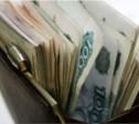 Тульским чиновникам сократили размер ежемесячного денежного поощрения