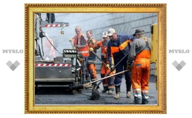 Подрядчик украл 211 миллионов рублей, предназначенных на ремонт дорог