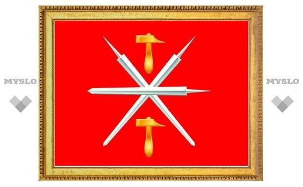 В Тульской области будет новый гимн