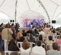 В Тульской области проходит IV региональный медиафорум