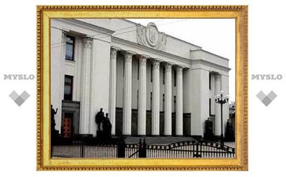 Спикер Рады анонсировал драку с участием народных депутатов