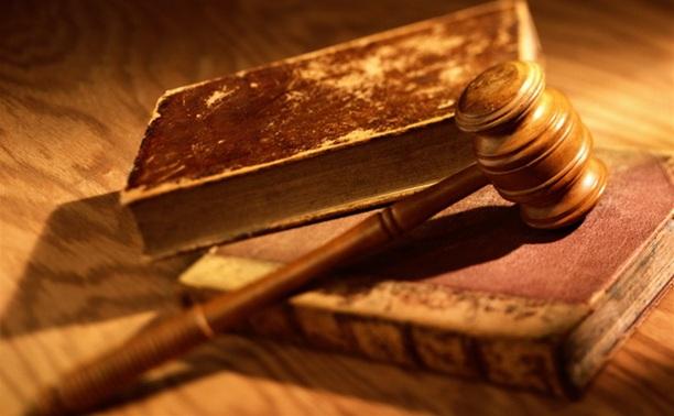 Туляка судят за оскорбление прокурора в зале суда