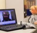 Петербуржец развращал несовершеннолетнюю тулячку «ВКонтакте» и в Skype