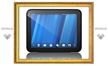 Продажи Wi-Fi-версии планшета HP TouchPad стартуют 1 июля