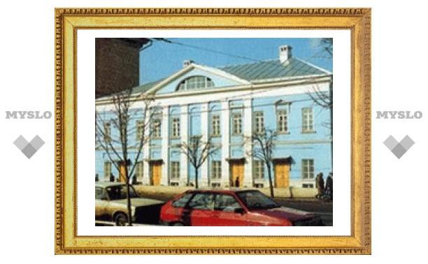 В тульском музее выставлен Кимовск