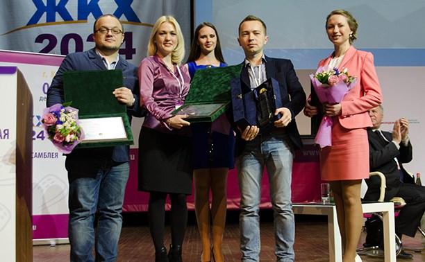 Туляк стал лучшим молодым работником СМИ в сфере ЖКХ
