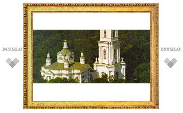 Сегодня Тульской епархии - 210 лет