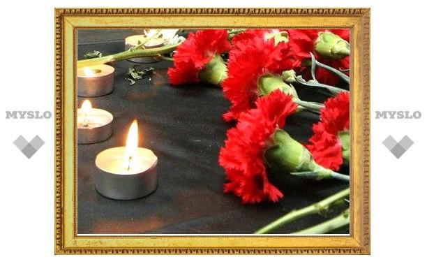Завтра Всемирный день памяти жертв ДТП