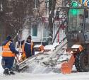 В центре Тулы ограничат движение и парковку с 5 по 8 февраля