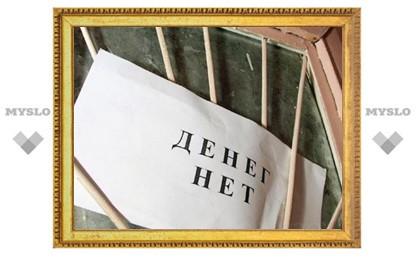 Новомосковский авторемонтный завод задолжал работникам почти 3 миллиона рублей