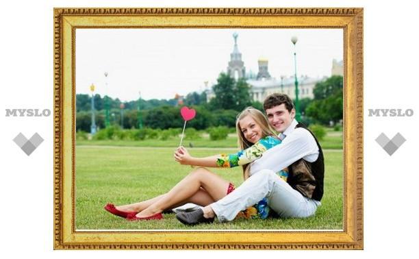 На MySLO.ru новый конкурс для влюбленных – «Любовь – это…»