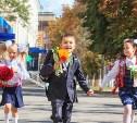 Первого сентября в школы пойдут более 5 тысяч первоклассников