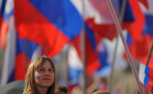 Россияне не знают, что за праздник они отмечают 12 июня