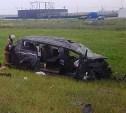 Смертельное ДТП под Богородицком: водитель уснул за рулем