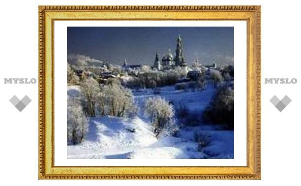 12 декабря: ходит зима в медвежьей шубе
