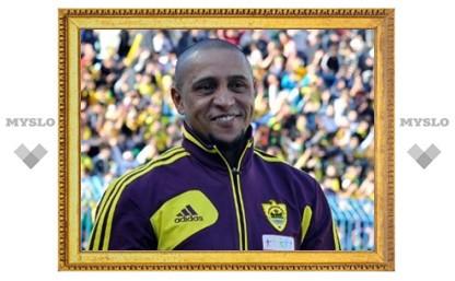 Роберто Карлос решил стать тренером