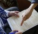 Россиян хотят штрафовать за отказ от участия в переписи населения
