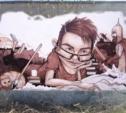 Где в Туле появятся новые граффити?