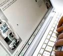 Роспотребнадзор предложил ужесточить наказание за интернет-торговлю алкоголем