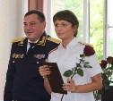 В тульском СУ СК наградили лучших следователей области