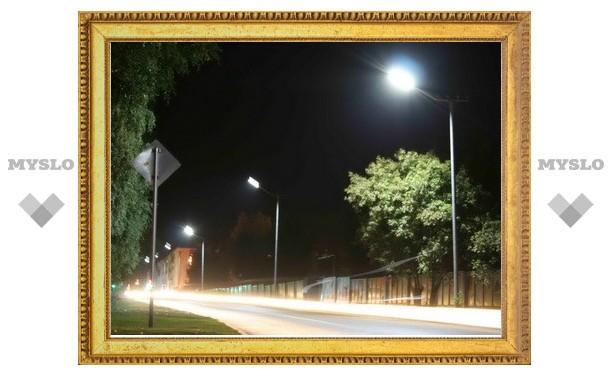 Какие дома Тулы будут освещать