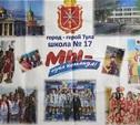 Тульские школы оказались среди лучших в стране по развитию спорта