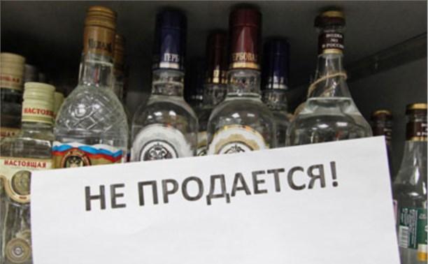 Узловчанин избил продавщицу за отказ продать водку