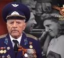 Завершился тульский видеопроект «Календарь Победы»