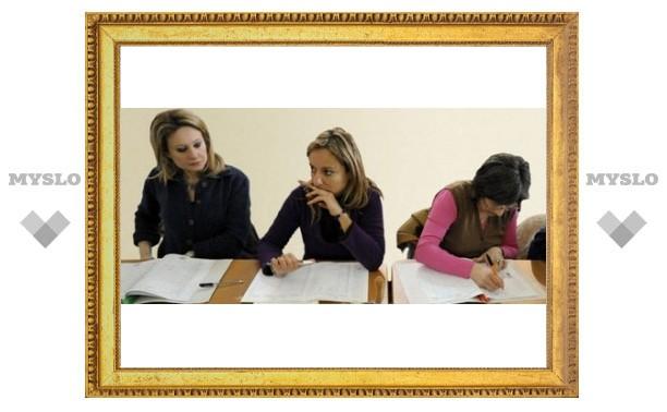 Тульским женщинам поможет питерский психолог