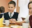 Что едят дети в школьной столовой?