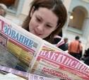 Тульская область в первой десятке по уровню роста безработицы