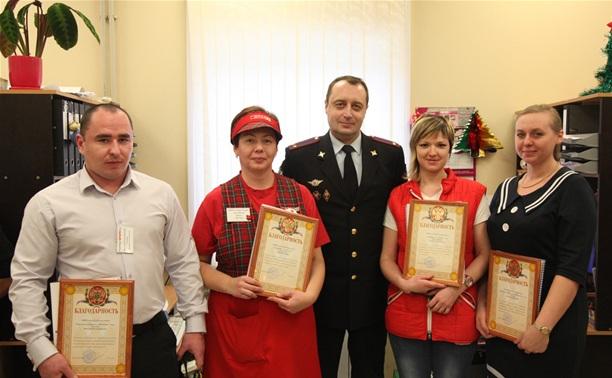 Полиция наградила сотрудников гипермаркета, которые помогли поймать фальшивомонетчиков