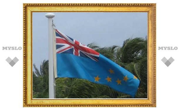 Абхазию признало государство Тувалу