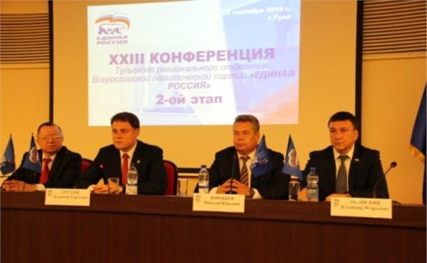 Определены кандидатуры на должности спикера облдумы и мэра Тулы