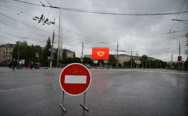 В связи с прибытием мощей князя Владимира в Туле перекроют дороги